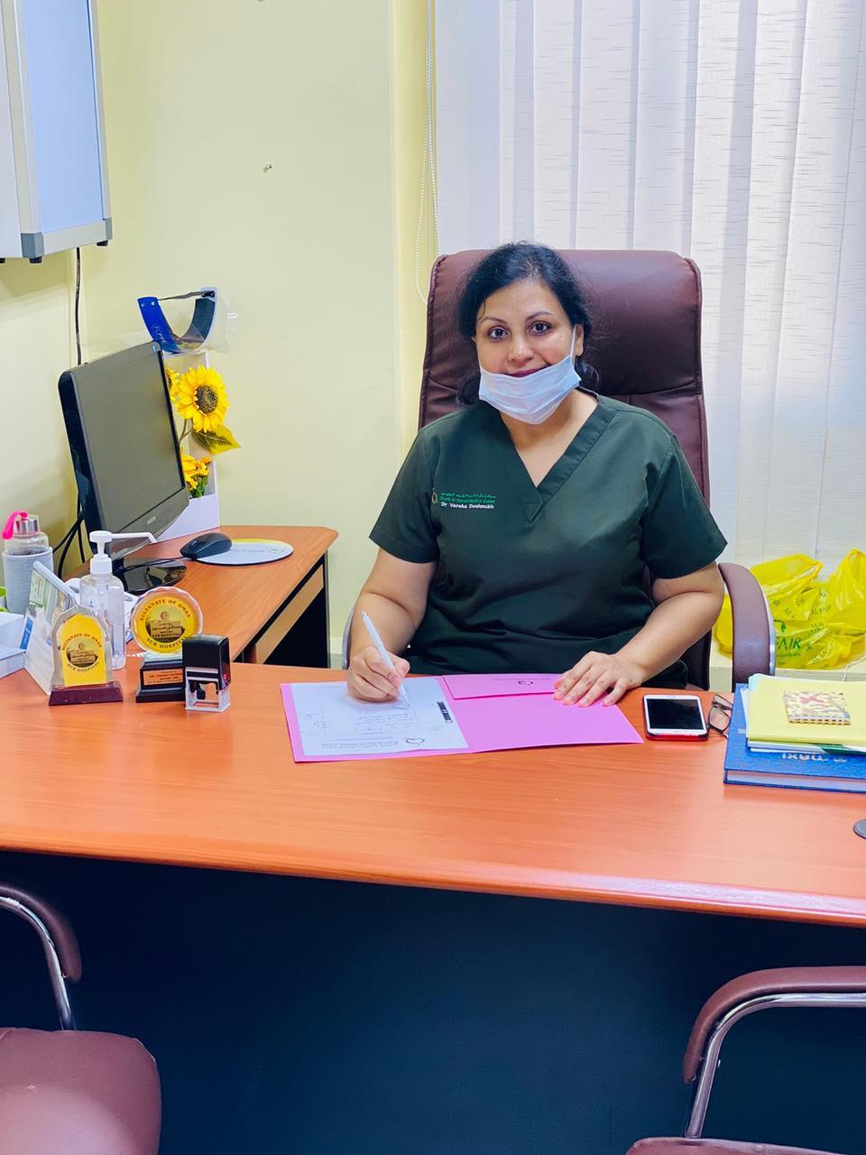 Dr. Varsha Vasudue